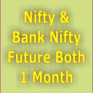 Nse Nifty Bank Nifty Future